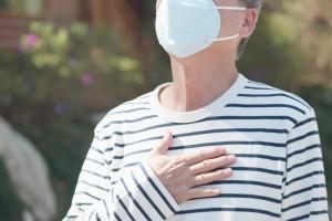 Önceden Var Olan Solunum Hastalığı ile Şiddetli COVID-19 Arasındaki İlişki